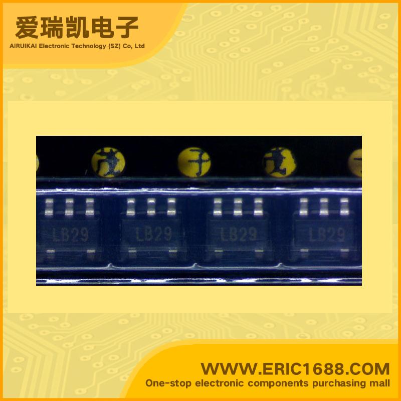 mic5205-2.9bm5tr ldo电压调整器/稳压电源ic 2.9v 165mv/0.