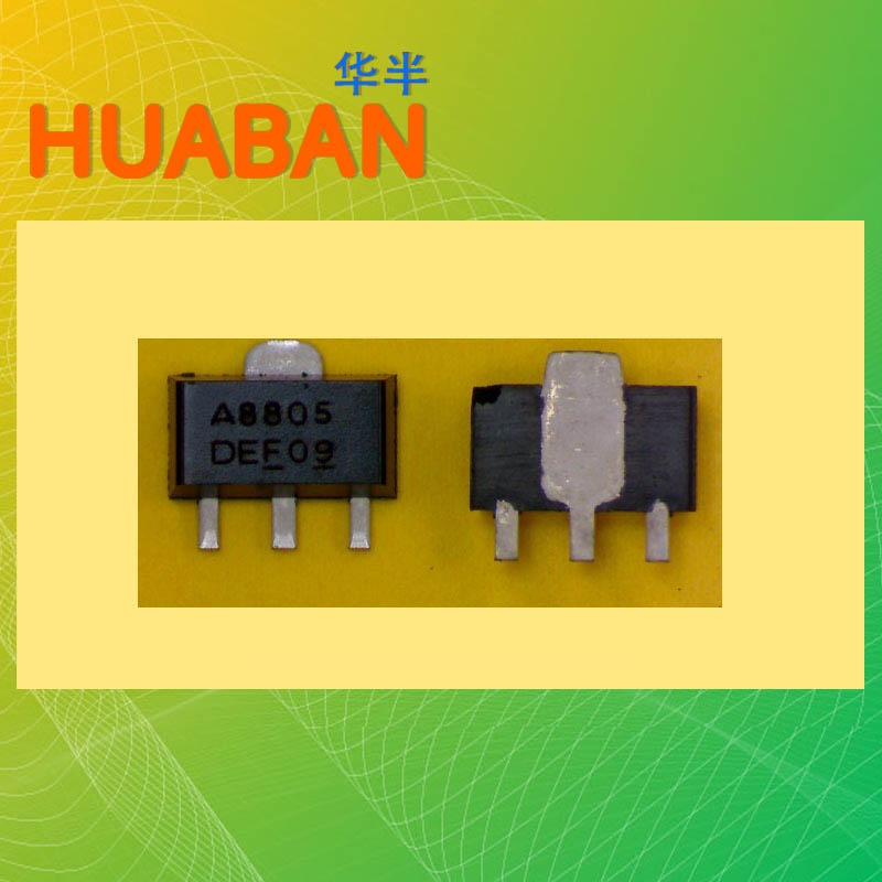 ame8805deft ldo voltage regulator 2.5v 800mv/0.